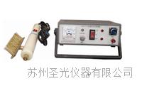 指針式針孔電火花檢測儀 LCD-2 LCD-3