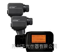 單反型點式亮度計 LS-150/LS-160
