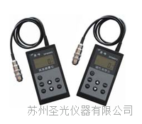 渦流/磁性涂層厚度測試儀 DF600N2、DF600F2