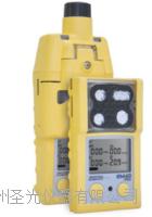 四合一氣體檢測儀 ISC M40 Pro