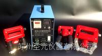 逆變正交磁軛探傷儀 CDX-3950系列