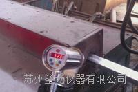 鋁材測溫儀 SG-60AL