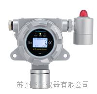 在線式臭氧含量檢測儀 SG-O3