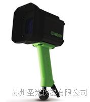 黑光紫外線燈 EV6000