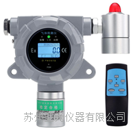 三氧化硫測試儀 SGA-SO3
