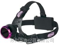 頭盔式LED紫外線燈 Labino UVG5