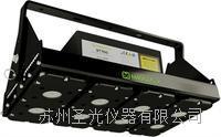 磁通吊頂式紫外線燈 magnaflux ST700