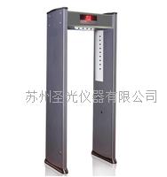 門框式人體測溫儀