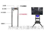 人體測溫門式測溫儀 160-M4