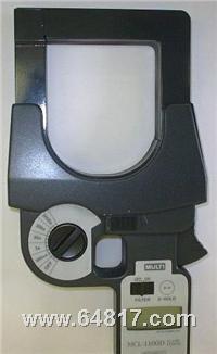 MULTI大口径钳形漏电电流表 MCL-1100D