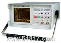 CTS-3600plus数字超声探伤仪 CTS-3600plus