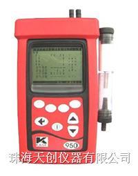 KANE950烟气检测仪 KANE950