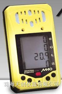 M40四合一气体检测仪 M40