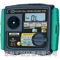 KEW 6201A安规测试仪 6201A