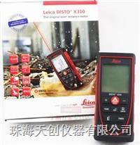 徕卡X310激光测距仪 X310