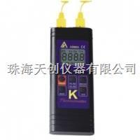 珠海衡欣AZ8803双探头接触式手持温度计 AZ8803