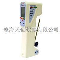 衡欣AZ8838食品测量专用红外线温度计? AZ8838