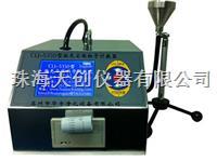 现货供应苏州华宇CLJ-5350六通道激光尘埃粒子计数器 CLJ-5350