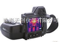 供应FLIR T420红外热像仪  T420