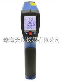 CEM正品DT-8869H双激光红外线测温仪 DT-8869H