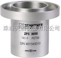 瑞士杰恩尔粘度杯 ZFC3010,ZFC3011,ZFC3012,ZFC3013,ZFC3014,ZFC3015