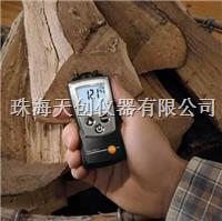 迷你型testo 606-2多功能木材水份测试仪 testo 606-2