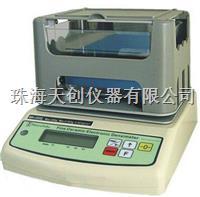 **供应多功能大量程QL-600Z岩石密度测试仪 QL-600Z