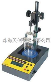 供应水银媒介法QL-1200MG固体生胚视密度测试仪 QL-1200MG