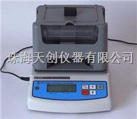 **QL-600ER油封体积变化率测试仪密度测试仪进口直销 QL-600ER