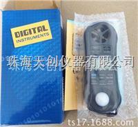 台湾路昌LM-8000A多功能四合一风速/温度/湿度/照度计 LM-8000A