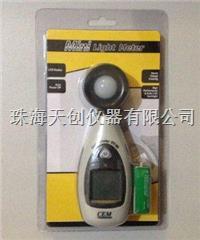 供应正品手持式DT-86可自动换档大量程照度计 DT-86
