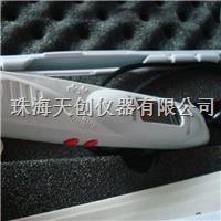 现货供应德国EPK两用型笔式涂层测厚仪Minitest 70FN Minitest 70FN