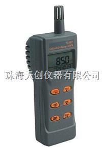 原装现货销售AZ77597多功能高精一氧化碳二氧化碳温湿度检测仪 AZ77597
