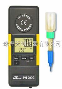 可自行发电PH-209G酸碱度、氧化还原测试仪 PH-209G