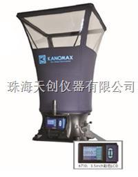 特价供应原装进口日本加野6710风量、温湿度罩 6710