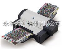 日本美能达FD-9自动扫描分光光度计 FD-9