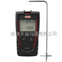 新款MP 120L手持式差压风速仪 MP 120 L