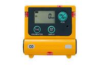 XC-2200 一氧化碳气体报警器