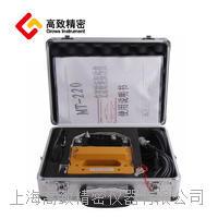 磁轭探伤仪 MT220