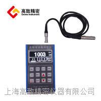 金屬鍍層測厚儀 鍍鋅層 TC600+