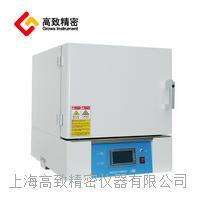 可程式箱式電阻爐 BSX2系列