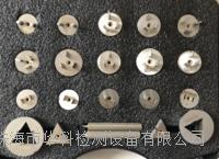 GB1002-2008家用插頭、插座量規