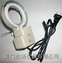 吊掛式環形顯微鏡燈源 220V 9W