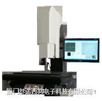 全自動影像測量儀 VMS-4030A