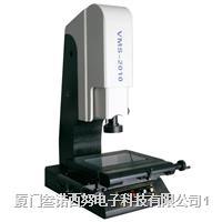 手動影像測量儀 VMS-2010