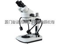 廈門體視顯微鏡 SZM45-B5