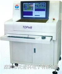 AOI自动光学检测仪top m8 自动光学检测仪 m8