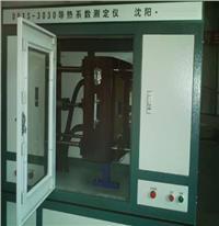 防護熱板法導熱係數測定儀