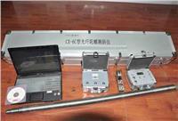 光纤陀螺测斜仪