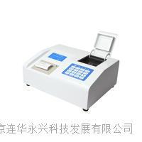 实验室智能型氨氮速测仪 5B-6D